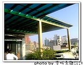 新竹 南方松採光罩、綠色霧光板,遮蔽大日曬:IMG_1193.jpg