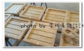 【南方松防腐木地板】戶外地板 陽台地板 實木地板 庭園 浴室特力屋DIY,訂製地板,量身打造:floor1.jpg