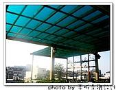 新竹 南方松採光罩、綠色霧光板,遮蔽大日曬:IMG_1194.jpg