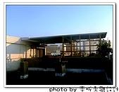 新竹 南方松採光罩、綠色霧光板,遮蔽大日曬:IMG_1197.jpg