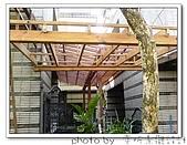 龍潭 戶外南方松遮雨棚 格網圍籬 木造斜屋頂 自然原木色:DSC00200.jpg