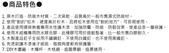 【南方松防腐木格網】【進口南方松、台灣製造】木圍籬、木欄杆、木網片、斜紋、菱形,有框無框特,接受訂製:說明1.jpg