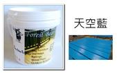 【德國BASF護木漆】Forest Bear Paint 水性護木漆 南方松、原木傢俱、實木傢俱:天空藍.jpg