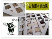 【德國BASF護木漆】Forest Bear Paint 水性護木漆 南方松、原木傢俱、實木傢俱:b-effect-1.jpg