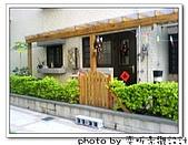 南港 戶外南方松採光罩、花架、木造柵欄、南方松木門:DSC00082.jpg
