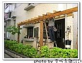 南港 戶外南方松採光罩、花架、木造柵欄、南方松木門:DSCN0051.jpg