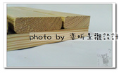 【南方松防腐木地板】戶外地板 陽台地板 實木地板 庭園 浴室特力屋DIY,訂製地板,量身打造:floor7.jpg