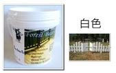 【德國BASF護木漆】Forest Bear Paint 水性護木漆 南方松、原木傢俱、實木傢俱:白色.jpg