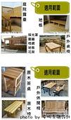 南方松專用的護木漆顏色VS護木漆的應用:effect-7.jpg