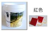 【德國BASF護木漆】Forest Bear Paint 水性護木漆 南方松、原木傢俱、實木傢俱:紅色.jpg