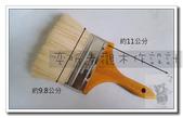 木作使用產品-五金零件、WURTH磨砂片、去漆片、除漆片、超耐磨、羊毛刷、護木漆刷:4吋羊毛常刷