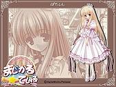 糖果少女:ap_F23_20080726044808708.jpg