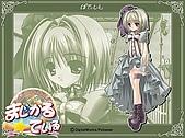 糖果少女:ap_F23_20080726044827807.jpg