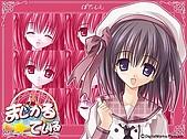 糖果少女:ap_F23_20080726044855293.jpg