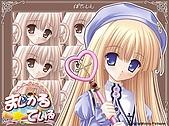 糖果少女:ap_F23_20080726044914550.jpg
