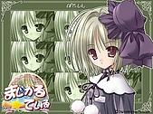 糖果少女:ap_F23_20080726044923388.jpg