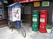 20081018-苗栗縣南庄.蓬萊之旅:IMG_0433.JPG