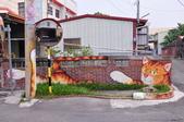 20140927雲林縣虎尾鎮屋頂上的貓、雲林故事館:DSC_0002.JPG