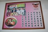 20140228雲林農業博覽會&興隆毛巾觀光工廠:DSC_1920.JPG