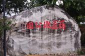 20181231臺中世界花卉博覽會(葫蘆墩公園):DSC_7868.JPG