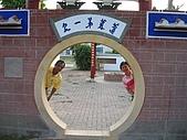20061007彰化縣鹿港遊:IMG_0301.jpg