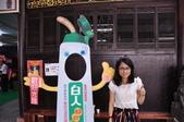 20161019-20南部二日遊:DSC_0293.JPG