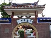 20061007彰化縣鹿港遊:IMG_0302.jpg