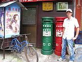 20081018-苗栗縣南庄.蓬萊之旅:IMG_0434.JPG