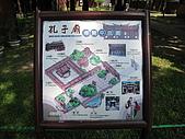 20091024-25二日遊Day2-2台南市孔廟:IMG_0984.JPG