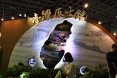 20170923-24-2017台灣觀賞魚博覽會、迪化街、大稻埕碼頭、華山1914文創園區:DSC_4877.JPG