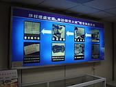 20070302台北縣法務部調查局參觀:DSC00595.JPG