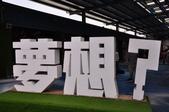 20170827台中市沙鹿夢想街:DSC_4781.JPG