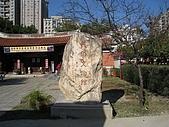 20081221台中市民俗公園參觀:IMG_0635.jpg