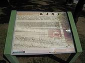 20091024-25二日遊Day2-1台南市延平郡王祠:IMG_0967.JPG