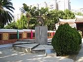 20081221台中市民俗公園參觀:IMG_0636.jpg