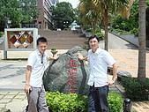 20070826靜宜、東海大學&台中港之旅:DSC00913.JPG