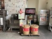 20190427台灣味噌釀造文化館:IMG_3614.JPG
