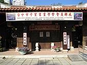 20081221台中市民俗公園參觀:IMG_0638.jpg