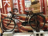 20190427台灣味噌釀造文化館:IMG_3631.JPG