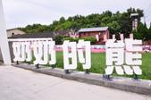 20190705-06雲林、台南二日遊:DSC_9548.JPG