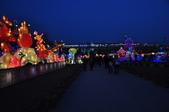 20130307-2013年新竹縣燈會之旅:DSC_5299.JPG