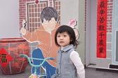 20140228雲林農業博覽會&興隆毛巾觀光工廠:DSC_1936.JPG