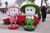 20140228雲林農業博覽會&興隆毛巾觀光工廠:DSC_1923.JPG