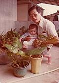 1979~1990 - Jerry懷舊相簿(嬰幼兒到童年時期):img037.jpg