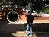 20081221台中市民俗公園參觀:IMG_0645.jpg