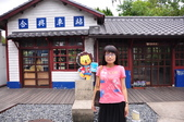 20190622-23桃園、新竹二日遊:DSC_0018.JPG