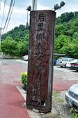 20120429台中市后里區泰安舊火車站之旅:DSC_0717.JPG