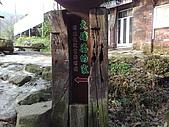 20080319新竹縣薰衣草、內灣車站一日遊:20080319119.jpg
