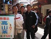 20070203台北縣九份一日遊:IMG_0936.JPG