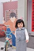 20140228雲林農業博覽會&興隆毛巾觀光工廠:DSC_1938.JPG